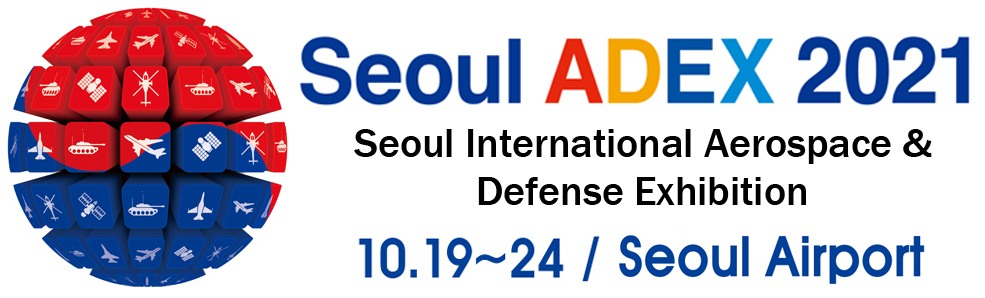 Seoul International Aerospace & Defense Exhibition
